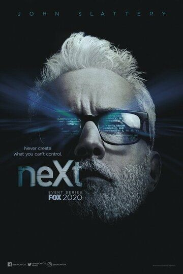 Некст / Next (2020)